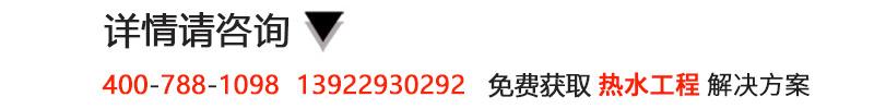 天喜电话条